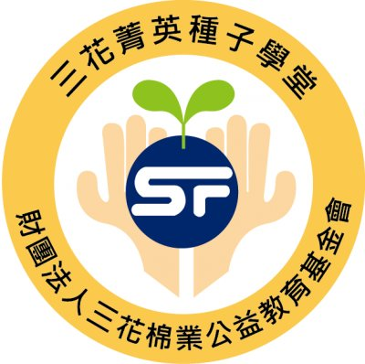 http://seedschool.sunflower.org.tw/